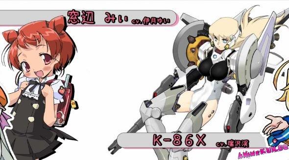 Ми Мадобе (сейю Юи Итсуки, на картинке слева) и K-86X (сейю Кей Мизусава, на картинке справа)