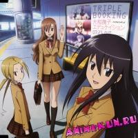 Промо-видео 2-го сезона аниме Seitokai Yakuindomo
