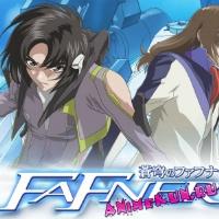 Новые сэйю аниме-сериала Sōkyū no Fafner: Dead Aggressor: Exodus