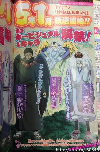 Стал известен состав и месяц выхода второго сезона аниме Kamisama Hajimemashita