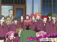 Волшебный учитель Нэгима! / Magical Teacher Negima