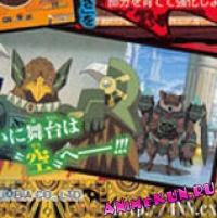 Анонс второго сезона аниме-сериала Beast Saga
