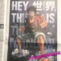 Манга One Piece