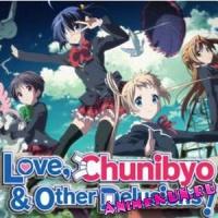 Второй сезон аниме Love, Chunibyo & Other Delusions