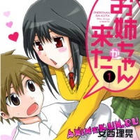 Oneechan-ga-Kita-Sisterly-Love