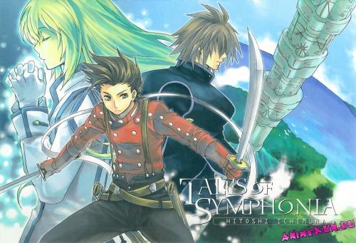 tales_of_ symphonia