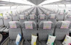 самолеты япония