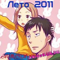 онгоинги аниме,лето 2011