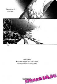 Свет во тьме | Dark night light path | Anya Kouro