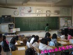 japanese classroom