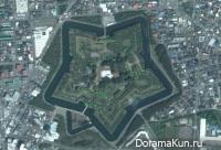 Замок Гориокаку