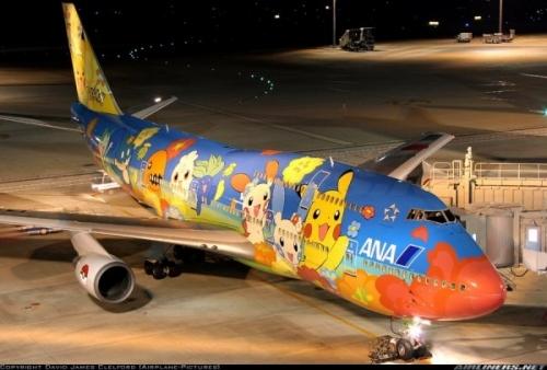 япония,самолет