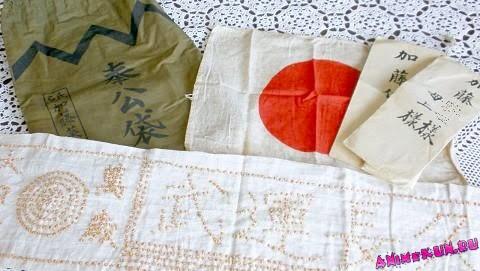 Сэннинбари - ритуальный пояс камикадзе