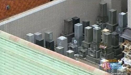 Япония: Кладбище на последнем этаже