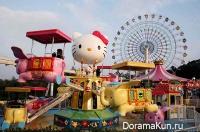 Парк-развлечений Hello-Kitty