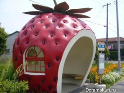 Конагай, префектура Нагасаки