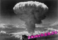 Атомная бомбардировка Нагасаки