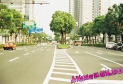 Japan streets