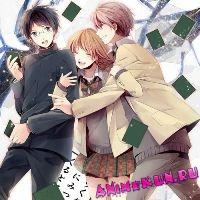 Второй сезон Chihayafuru