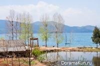 Озеро Лугу, Юньнань, Китай.