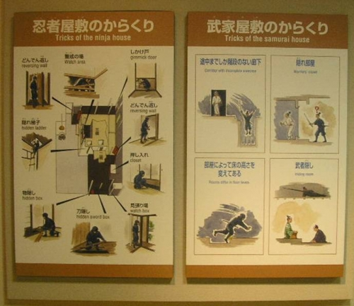 ниндзя ресторан в японии
