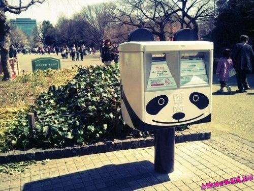 Почтовый ящик, зоопарк Уэно