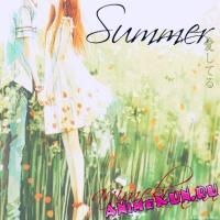 аниме лето