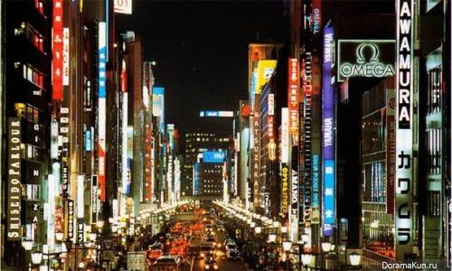 Гинза, Япония