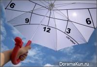зончик часы