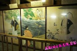 музей оружия и доспехов самураев