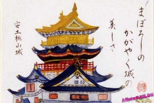 Замок Адзути