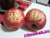 Яблоки с иероглифами