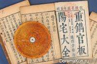 СЧАСТЛИВЫЕ И НЕСЧАСТЛИВЫЕ ЧИСЛА В ЯПОНИИ
