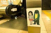 скрытые фотоснимки,япония