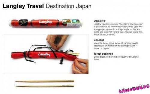 креативная японская реклама