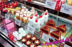 сладости японские