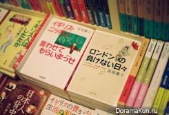 япония,книги
