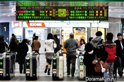 япония.метро