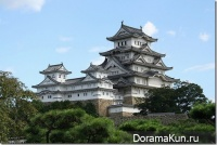 Замок Химедзи-дзе