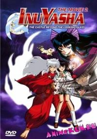 Inuyasha: Kagami no Naka no Mugenjo