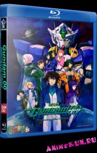 Мобильный воин ГАНДАМ 00: Пробуждение Инноватора / Mobile Suit Gundam 00: A wakening of the Trailblazer