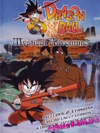 Драгонболл: Фильм третий / Dragon Ball Movie 3
