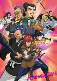 Десять храбрых воинов Санады / Shinshaku Sengoku Eiyuu Densetsu Sanada Juu Yuushi