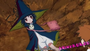 Ведьмочка Рурумо