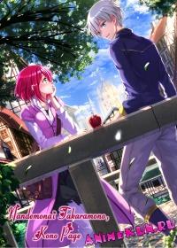 Akagami no Shirayukihime OVA