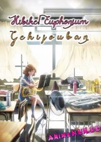 Gekijouban Hibike! Euphonium