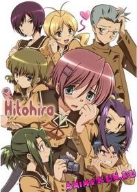 Hitohira