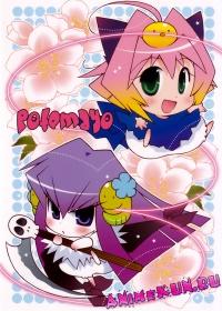 Potemayo