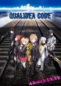 Qualidea Code