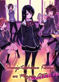Shoujo-tachi wa Kouya wo Mezasu OVA